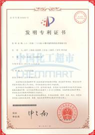 1,2-二羟基-二十六烷-4-酮可湿性粉剂及其制备方法