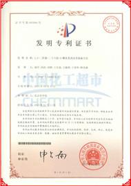 1,2-二羟基-二十六烷-4-酮水乳剂及其制备方法