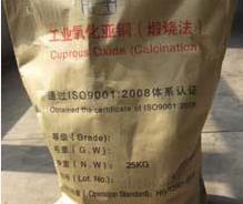 氧化亚铜(煅烧法),赤色氧化铜