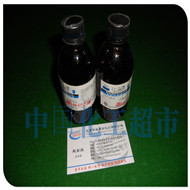 2-巯基乙醇,β-巯基乙醇
