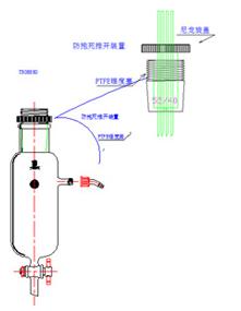 核磁管清洗器(5根)  磨口55/50